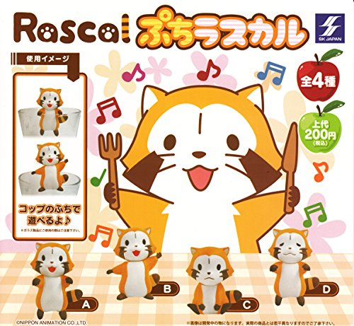 カプセル Rascal ぷちラスカル 全4種セット
