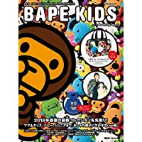 BAPE KIDS 表紙画像