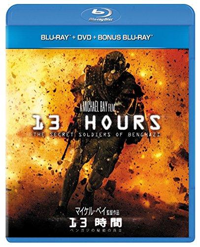 13時間 ベンガジの秘密の兵士 ブルーレイ+DVD+ボーナスブルーレイ(3枚...