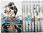 かくりよものがたり コミック 1-8巻セット (ジャンプコミックス)