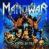 Gods Of War (Vinyl)