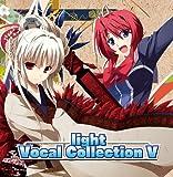 light Vocal collection V(音楽CD)