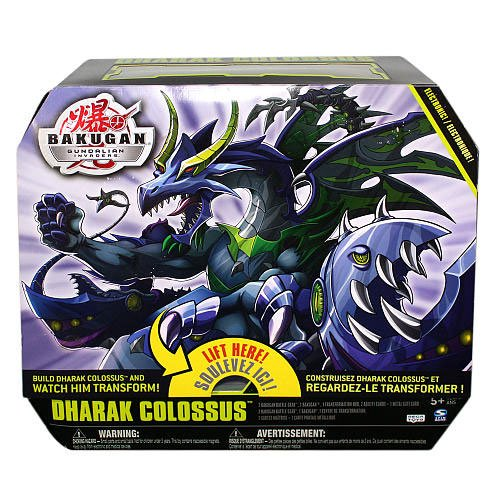Bakugan Ultimate Weapon Exclusive Deluxe Figure Dharak Colossus