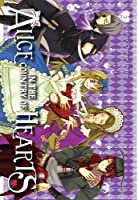 Alice in the Country of Hearts, Vol. 2