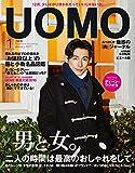 UOMO (ウオモ) 2017年1月号 [雑誌]