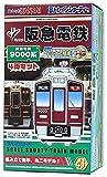 スルッとKANSAI Bトレインショーティー 阪急電鉄 9000系