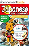 Japanese For Travellers (Rightman Boo...