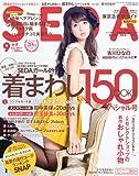 SEDA (セダ) 2011年 09月号 [雑誌]