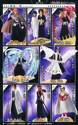 Bleach Complete Works2 Action Figure Set