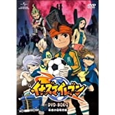 イナズマイレブン DVD-BOX2 「脅威の侵略者編」 <期間限定生産>