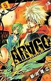ARAGO(5) (少年サンデーコミックス)