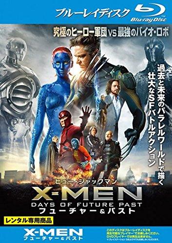 X-MEN フューチャー&パスト ブルーレイディスク