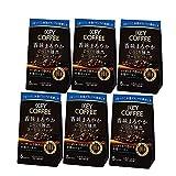 香味まろやか じっくり抽出コーヒーバッグ (8g x 5袋) x 6個