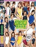 TMA PRICE980 競泳水着 [DVD][アダルト]