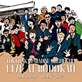 The Last〜Live〜(AL2枚組+Blu-ray Disc)