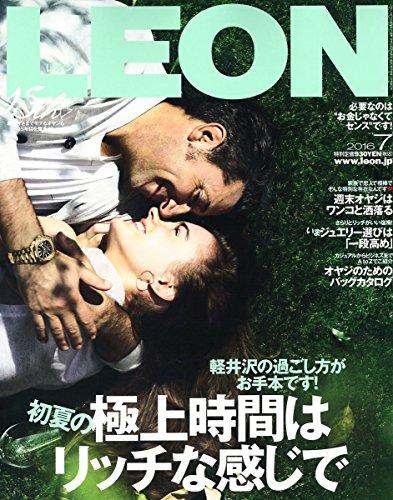 LEON(レオン) 2016年 07 月号 [雑誌]