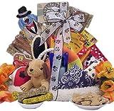 Great Arrivals Pet Dog Gift Basket, Pamper Your Pooch, 5 Pound