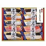 西京漬け 一切包装詰め合わせギフト【京都一の傳】(5種10切入)[KA-10] ランキングお取り寄せ