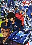 Image of 超攻速ガルビオン メモリアルアートワークス