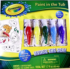 Amazon Com Crayola Paint In The Tub 5 Paints 2