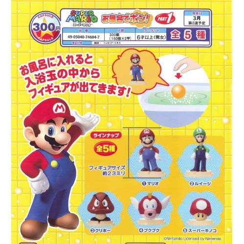 Super Mario Bros Bath Soap - Part 1 - One Random Soap & Figure
