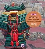Hôichi : la légende des samouraïs disparus