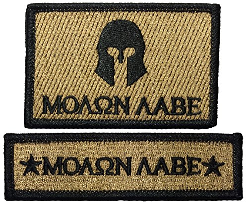 Tactical Molon Labe Spartan Morale and Tab Patch Velcro Backing - Coyote Tan - By Ranger Return (RR-TACT-MOLN-LABE-ATAB-COYT) (Velcro British Tan compare prices)