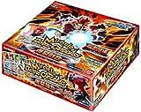 ミラクルバトルカードダス 超激闘編 ドラゴンボール改 「爆裂融合」 ブースターパック [DB09] (BOX)