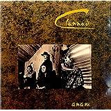 Anam (1990)
