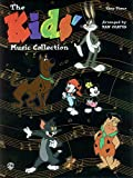 Kids Music Collection (Pvg Compilations)