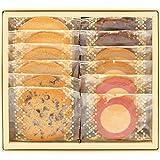 アントステラ 洋菓子 クッキー セット 詰め合わせ メッセージ(S) ステラおばさんのクッキー