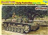 1/35 スマートキット WW.II ドイツ軍 III号突撃砲 F/8型 初期型