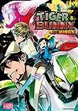 TIGER & BUNNY  4コマKINGS / アンソロジー のシリーズ情報を見る