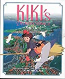 img - for Kiki's Delivery Service Picture Book (Kiki's Delivery Service Film Comics) book / textbook / text book