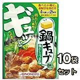 AJINOMOTO 鍋キューブ 鶏だし・うま塩 キューブ8個入り*10袋 [セット販売品]