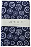 Japanese Traditional Towel