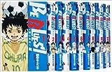 BE BLUES!~青になれ~ コミック 1-21巻セット