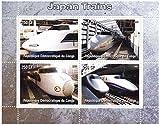 Tren sellos para coleccionistas - trenes japoneses - 4 sellos de colección que ofrece trenes - Ideal para la recogida - excelentes condiciones - Mint NH