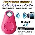 ���C�����X �L�[�t�@�C���_�[ Bluetooth4.0 �����h�~ ���C�����X�����[�g ����h�~ �L�[�z���_�[ �u���Y��h�~ ������ KeyFinder �����[�g/�L�[ (�s���N)