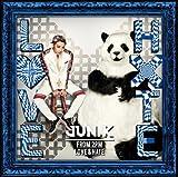 LOVE&HATE(完全生産限定盤)(CD + 特典DVD + BE@RBRICK 付)