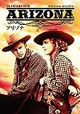 アリゾナ[DVD]