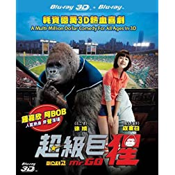 Mr. Go [Blu-ray]