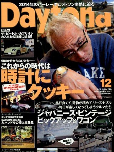 Daytona (デイトナ) 2013年 12月号 Vol.270