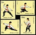 Taiwan Stamps : 1997 TW S374 Scott 3135-8 Chinese Martial Arts, MNH - F-VF