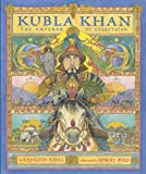 Kubla Khan: The Emperor of Everything (0670011142) by Krull, Kathleen