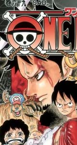 ONE PIECE 69 ()