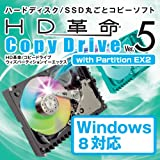 HD�v�� CopyDrive Ver.5 with Partition EX2 Windows8�Ή� [��۰��]