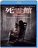 死霊館 [Blu-ray]