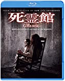 ����� [Blu-ray]