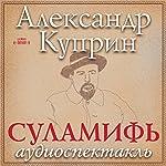Sulamif | Aleksandr Kuprin